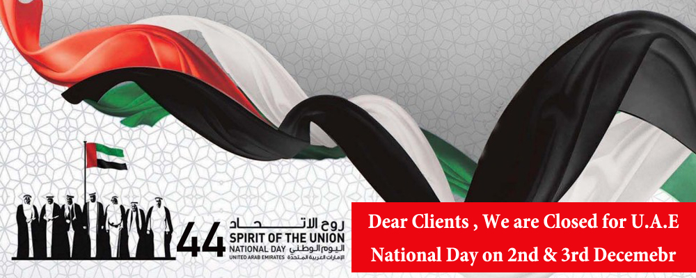 uae-national-day-wallpaper.jpg